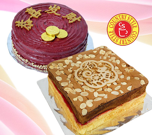 CNY Cake from Country Style