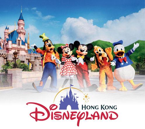 4D3N Liburan di Disneyland Hong Kong