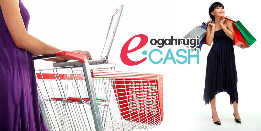 OgahRugi E-Cash