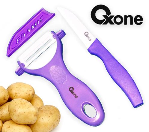 Oxone Ceramic Knife Set (OX-928)