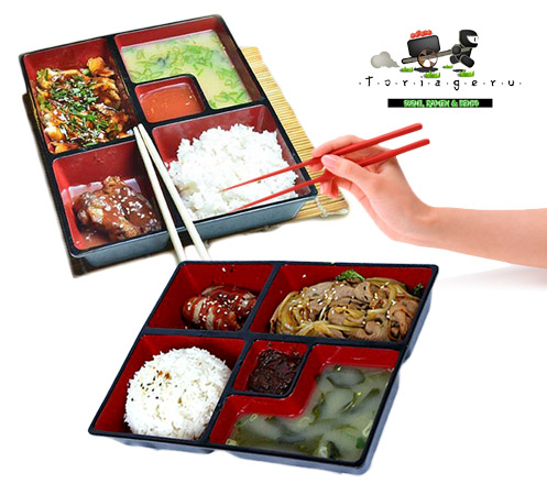 Toriageru Sushi (Bento Package)