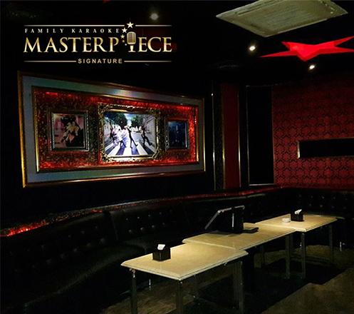 Masterpiece KTV Cirebon