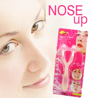Bibana Roller Nose Massager