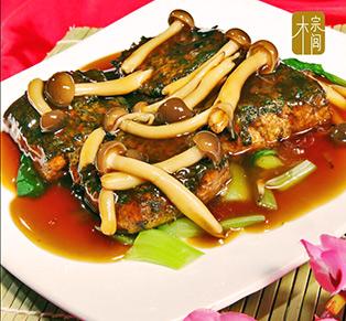 Paket Chinese Food Friends...