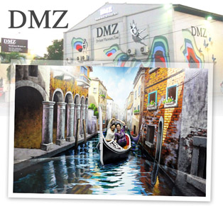 DMZ (Dream Museum Zone)...